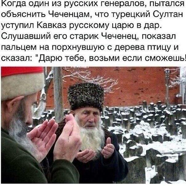 Рассказы из жизни русских о кавказцах . Мне почти 3 года не возвращал д