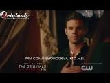 The Originals 5x03 Promo Ne Me Quitte Pas (HD) Season 5 Episode 3 Promo [RUS_SUB]
