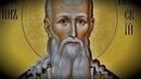 О слове и празднословии Об отношениях с ближними Наставления св прав Иоанна Кронштадтского