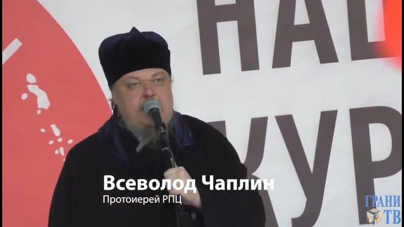 Крыма нам мало - нужно захватить Киев! Чаплин призывает захватить столицу Руси