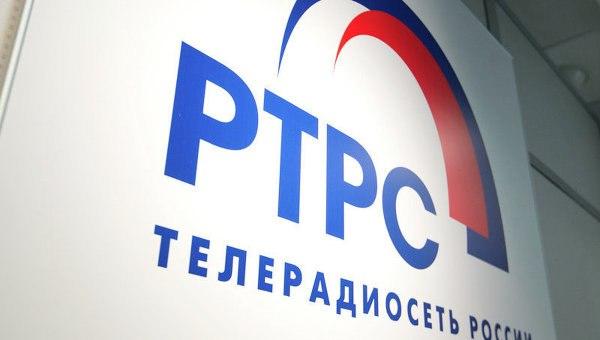 РТРС запускает цифровое телевидение в нескольких районах Нижегородской области