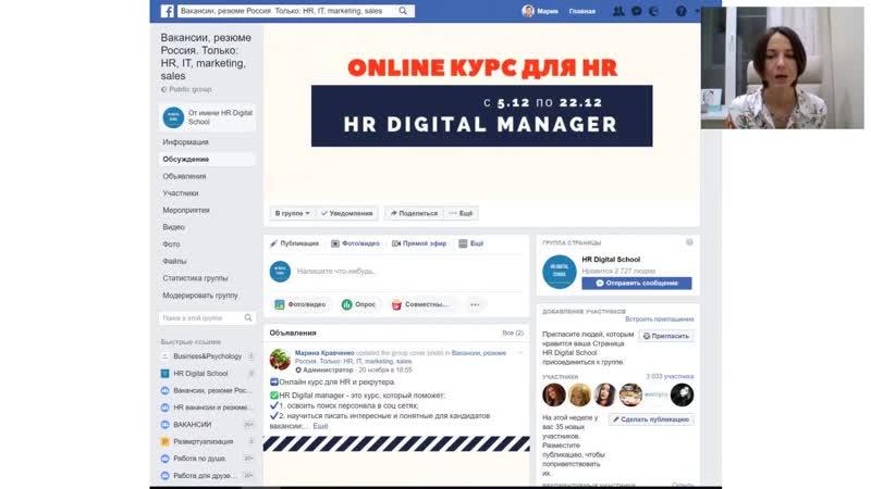 как продвигать hr бренд и вакансии в социальных сетях