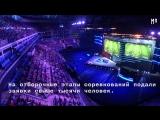 Гранд-финал открытого Кубка мэра Москвы по киберспорту