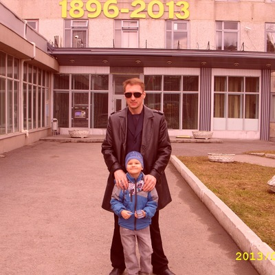 Михаил Ваганов, 17 августа 1975, Екатеринбург, id162183205