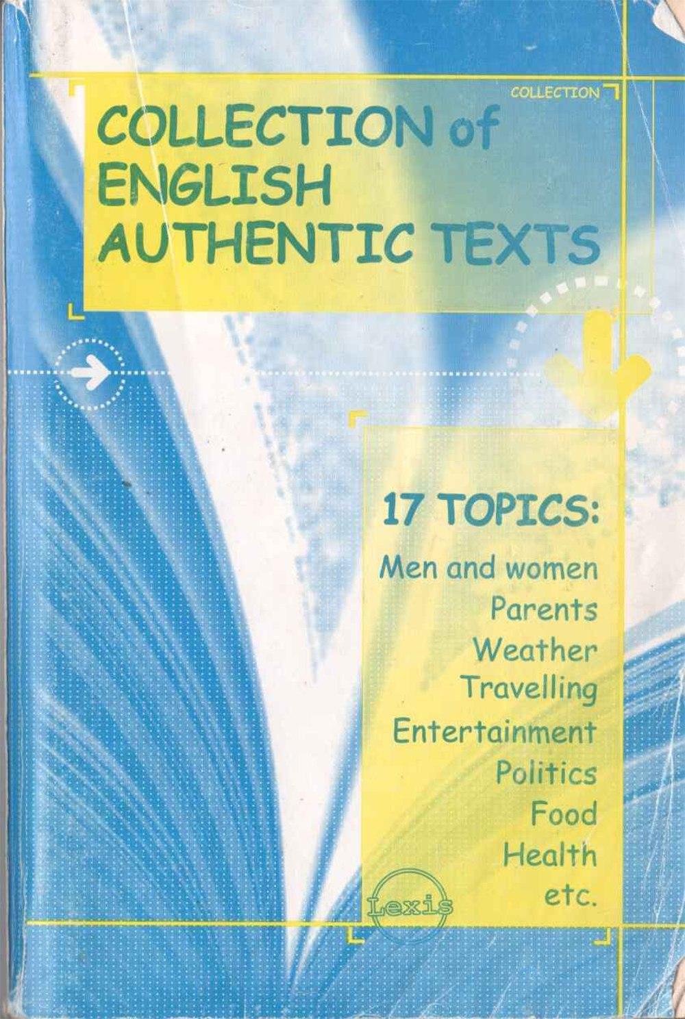 مجموعة النصوص الانجليزية الاصلية Wo2I8Uqtf2Y.jpg