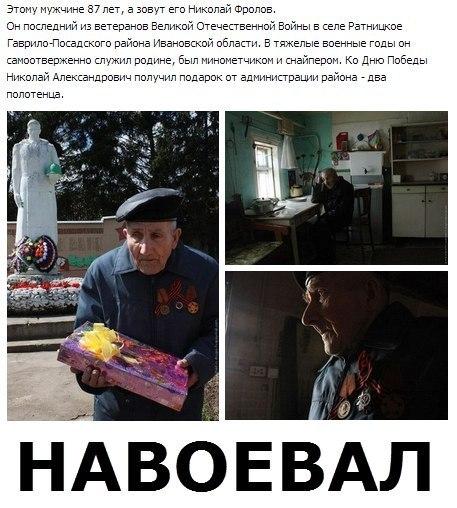 Украина отмечает День Победы - Цензор.НЕТ 1246