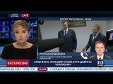 Прокурор Были предприняты все меры для передачи подозрения Януковичу