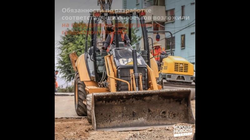В Самаре реконструируют улицы Губанова, Революционную и Челюскинцев