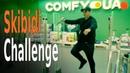 Skibidi Challenge. Магазин Comfy
