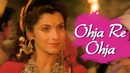 Ohja Re Ohja (HD) | Dushman Devta Song |Dharmendra | Aditya Pancholi | Dimple Kapadia | Bappi Lahiri