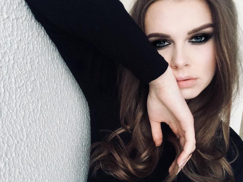 Диана Серебрякова | Москва