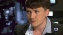 Савченко: При власти в Украине жиды: Гройсман, Вальцман и Тимошенко