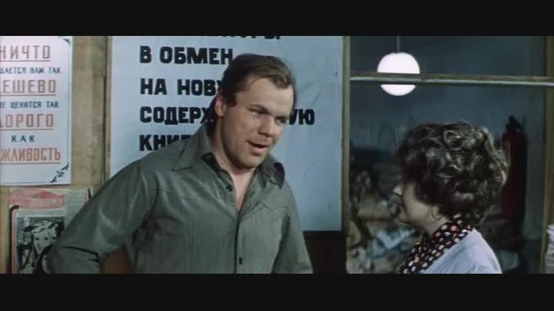 Шествие золотых зверей_1978