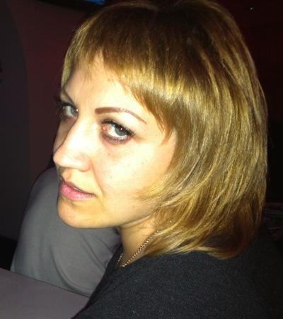 Елена Вохмякова, 4 декабря 1982, Симферополь, id35431899