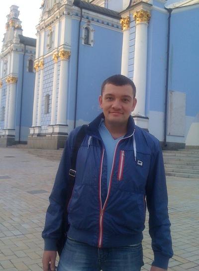 Сергей Грушевой, 11 февраля , Киев, id149310668