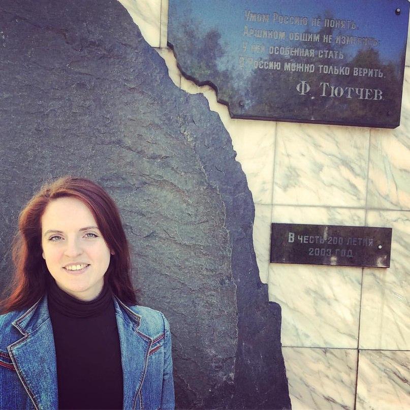Екатерина Ефимова   Москва
