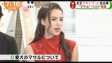Alina Zagitova Mezamashi TV 0802