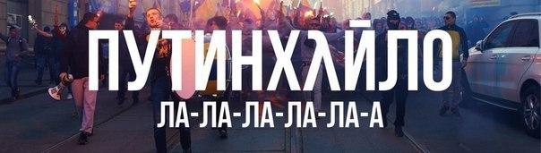 У Жириновского просят УЕФА оштрафовать Украину на 800 тысяч евро за песню о Путине - Цензор.НЕТ 3821