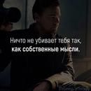 Дмитрий Поляченко фото #38