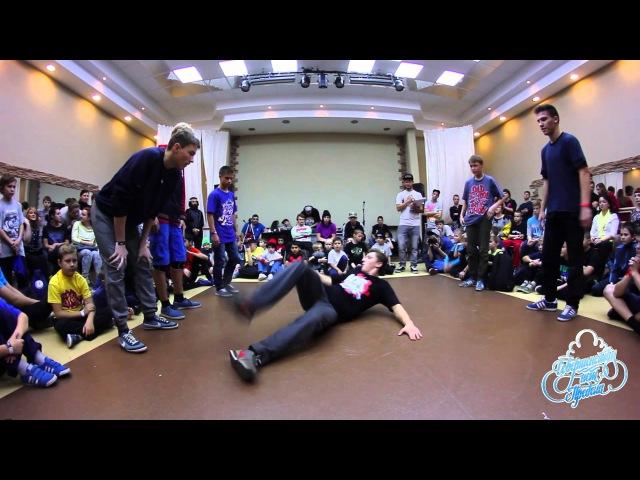 Soul Power vs Fatality crew 3х3 начинающие до 4х лет опыта СОВЕРШЕНСТВУ НЕТ ПРЕДЕЛА Осень 2014