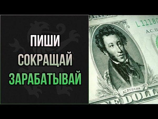 Как один пост Вконтакте принес 5.000.000 руб? Сделай деньги на текстах и SMM   Бизнес Молодость