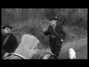 Прохвосты 1959