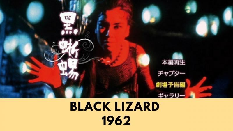 【OSK Revue】BLACK LIZARD| Kurotokage| Oppening eng.sub.| 1962