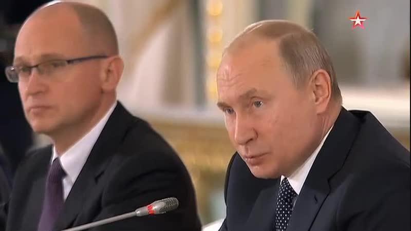 Путин раскритиковал деятельность «Цирка дю Солей» в России