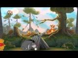 Винни Пух и его друзья 1 Серия) Winnie the Pooh