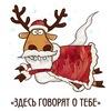 Подслушано | Воронеж