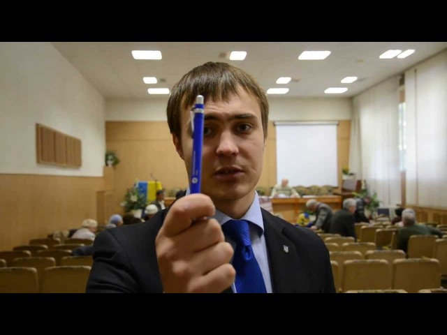 Проданець Микита. Ручка за ЄС!