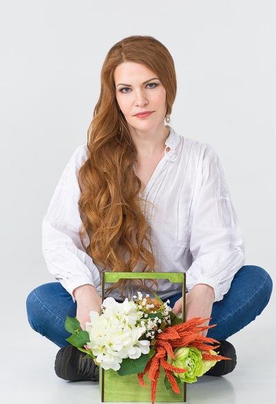 Виктория Старова