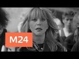 Алла Пугачева - Москва 24