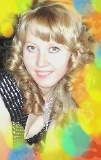 Екатерина Пантелеева, 23 февраля 1989, Пласт, id78069377