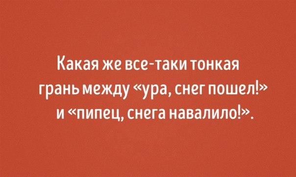 https://pp.vk.me/c7011/v7011442/f9a1/VGJkFHkb_4E.jpg