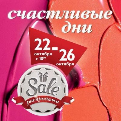 Olga :)oriflame:), 8 ноября , Мелитополь, id154549167