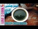 Easy Chatni Recipe At Home How To Make Hari Chatni In Urdu Hindi 2019