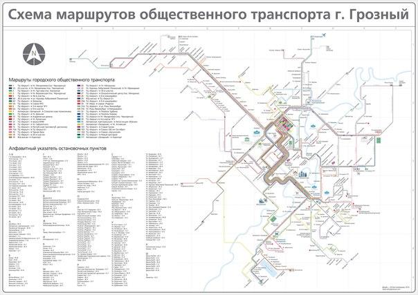 Схема маршрутов общественного