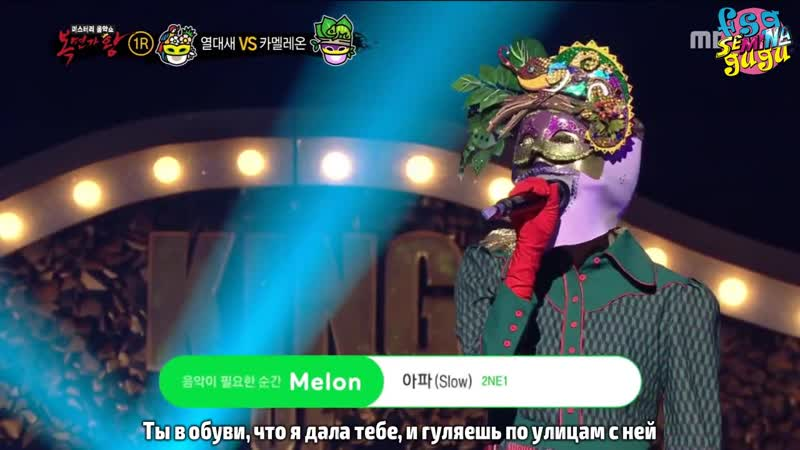 RUS SUB 180916 gugudan Nayoung It Hurts King Of Mask Singer ep 169