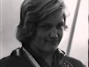 I чемпионат мира по плаванию в ластах, 1976, Ганновер, ФРГ