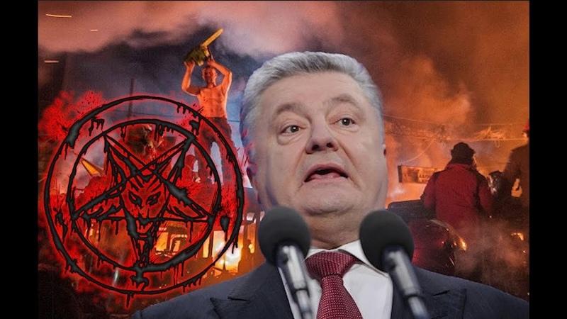 Не Смотри! За это - УБUBAЮТ в Украине ПРАВДА- как спасти наш Народ- Дульский