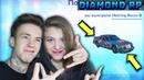 ЗАДОНАТИЛ 2000 РУБЛЕЙ НА DIAMOND RP | ДЕВУШКА КРУТИТ РУЛЕТКА В GTA SAMP