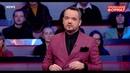 """Как быть, если вас обяжут пройти тест на детекторе лжи? Украинский формат"""" 13.02.19"""