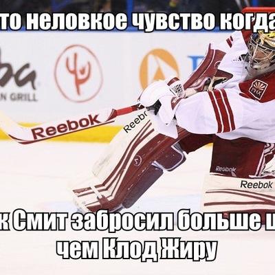 Илья Ежов, 13 октября 1998, Ковель, id200690397