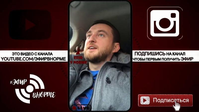 Пятницкий о домашнем аресте Эрика Давидыча
