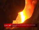 ГТРК ЛНР. В июне работники АМК произвели 152 тыс. тонн готовой продукции. 13 июля 2018