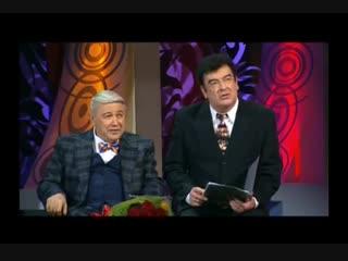 Петросян-Шоу. 20-й выпуск Велий мастер юмора,Короли