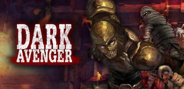 Скачать Dark Avenger для android