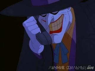 Бэтмен: Маска Фантазма (Eng) (1993) | 7,4 из 10 КиноПоиск | 7,9 из 10 IMDb
