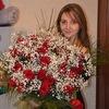 Viktoria Skosyreva